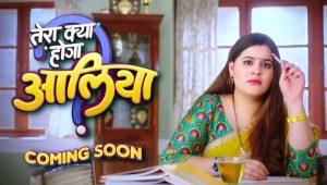 Tera Kya Hoga Alia Cast, SAB TV New Serial, Story, Timings, Real names, Start Date