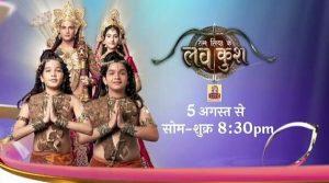 Ram Siya Ke Luv Kush Cast, Colors New Serial, Story, Timings, Real names, Start Date