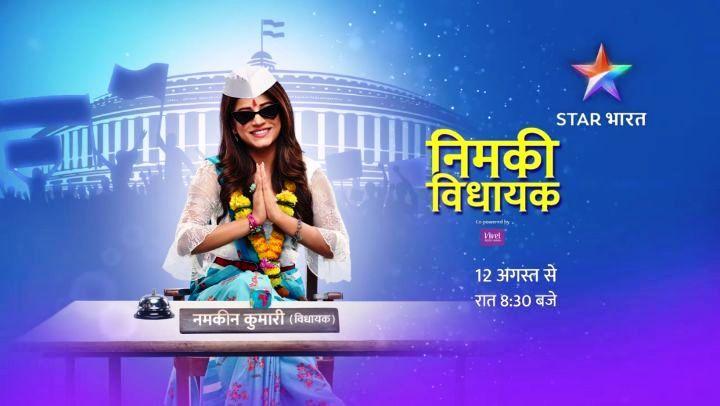 Nimki Vidhayak Cast, Star Bharat, Story, Timing, Repeat Telecast