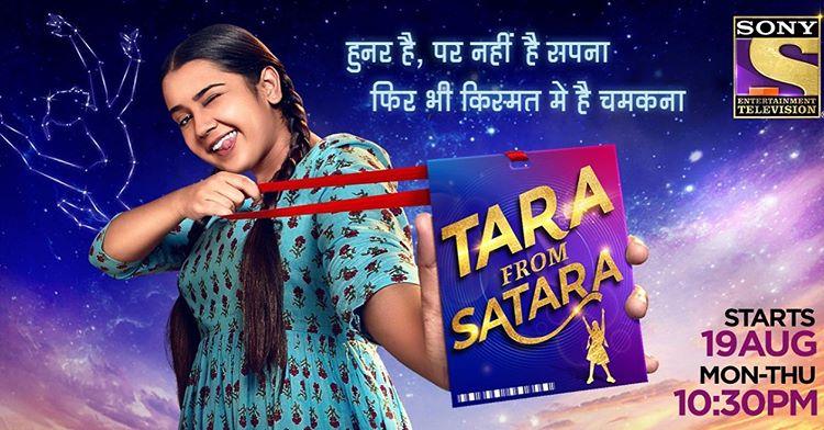 Tara-From-Satara-Serial-Cast