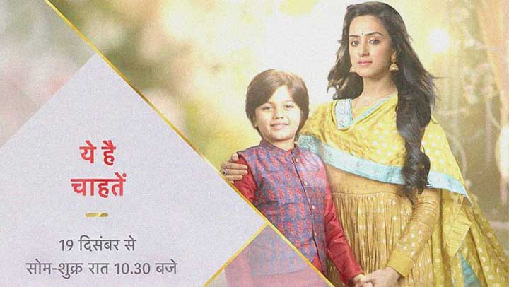 Yeh-Hai-Chahatein-Cast-Real-names-Repeat-Telecast-Timings-Starting-Date-and-Promos-YHC