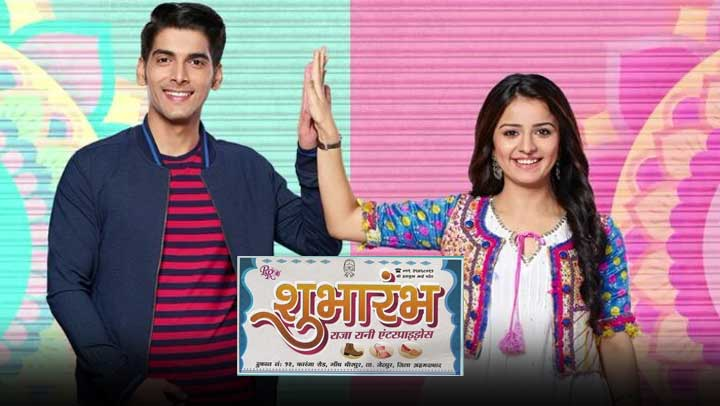 Colors-Shubharambh-Serial-Cast-Real-names-Repeat-Telecast-Timing-Story