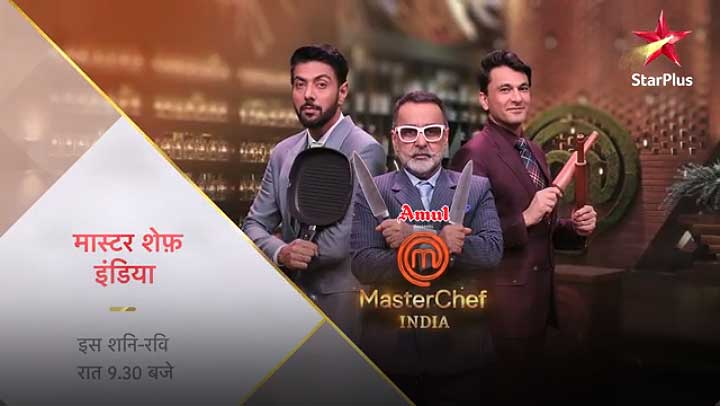 MasterChef-India-2019-Season-6-Contestants-Repeat-Telecast-Timings