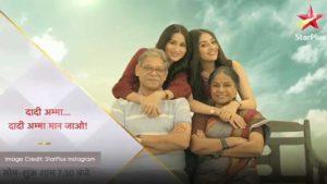 Dadi Amma Maan Jao: Anjali worried for her Aaji and Ajoba