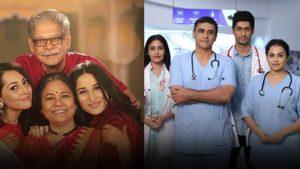 Sanjivani 2 on New Time, Dadi Amma Maan Jao Got Start Date
