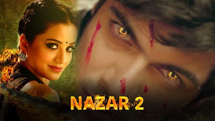 Nazar 2 Cast, Star Plus New Serial, Timings, Real names, Start Date