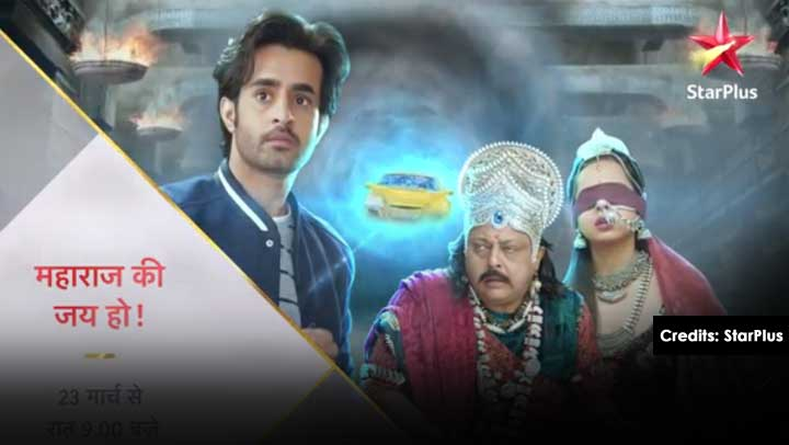 Maharaj Ki Jai Ho Cast, Star Plus New Serial, Repeat Telecast Timings