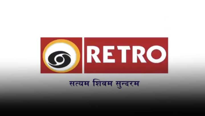 Doordarshan new channel DD Retro, Find channel number, Frequency