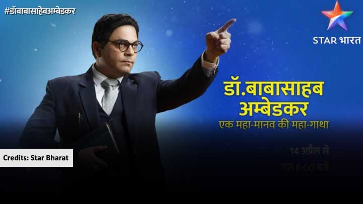 Dr. Babasaheb Ambedkar Cast, Star Bharat New Serial, Repeat Telecast Timings