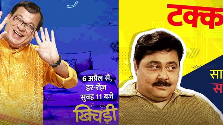SarabhaiVsSarabhai-And-Khichdi-Serial-Re-Telecast-On-Star-Bharat-Channel