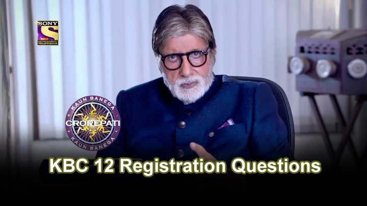 KBC-2020-Season-12-Registration-Question-Today-Check-How-To-Answer