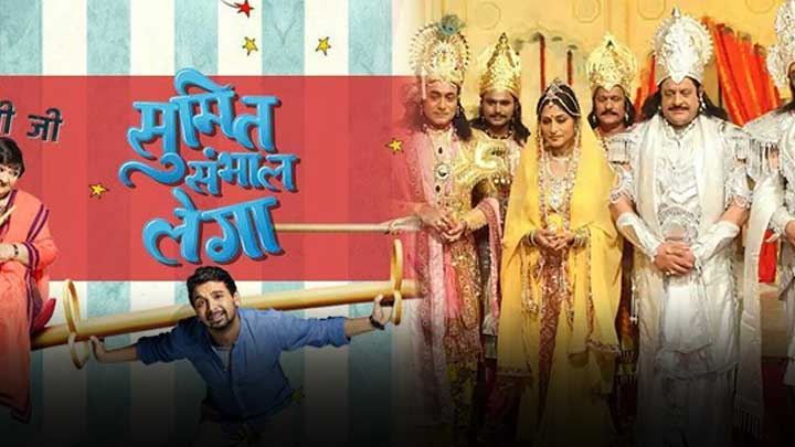 Sumit Sambhal Lega to start on Sony TV, Mahabharat on Star Bharat