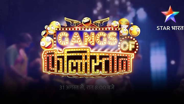 Gangs-of-Filmistan-Cast-Star-Bharat-Comedy-Show-Start-Date-Repeat-Telecast-Timing