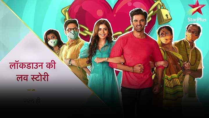 Lockdown-Ki-Love-Story-Star-Plus-Serial-Cast-Start-Date-Repeat-Telecast-Timing