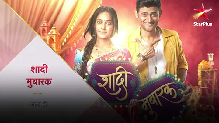 Shaadi-Mubarak-Star-Plus-Serial-Cast-Start-Date-Repeat-Telecast-Timing