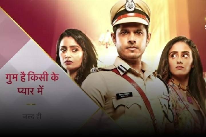 Ghum-Hai-Kisi-Ke-Pyaar-Mein-Star-Plus-New-Serial-Cast-Start-Date-Repeat-Telecast-Timing