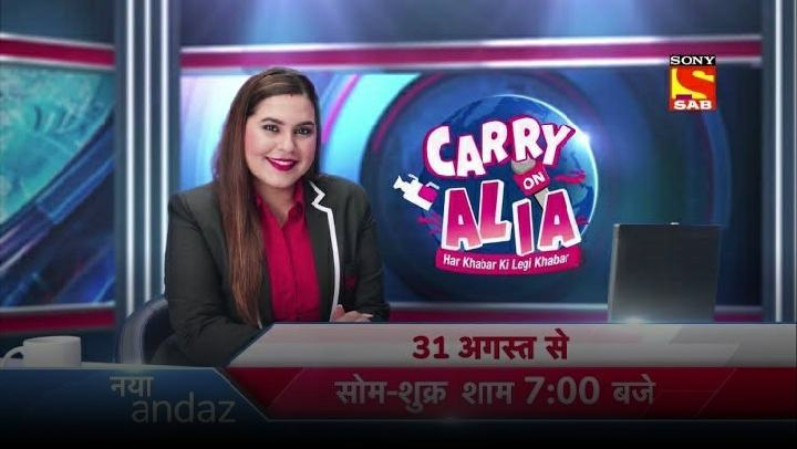 Carry On Alia Cast, SAB TV New Serial Timing, Repeat Telecast, Characters Real names