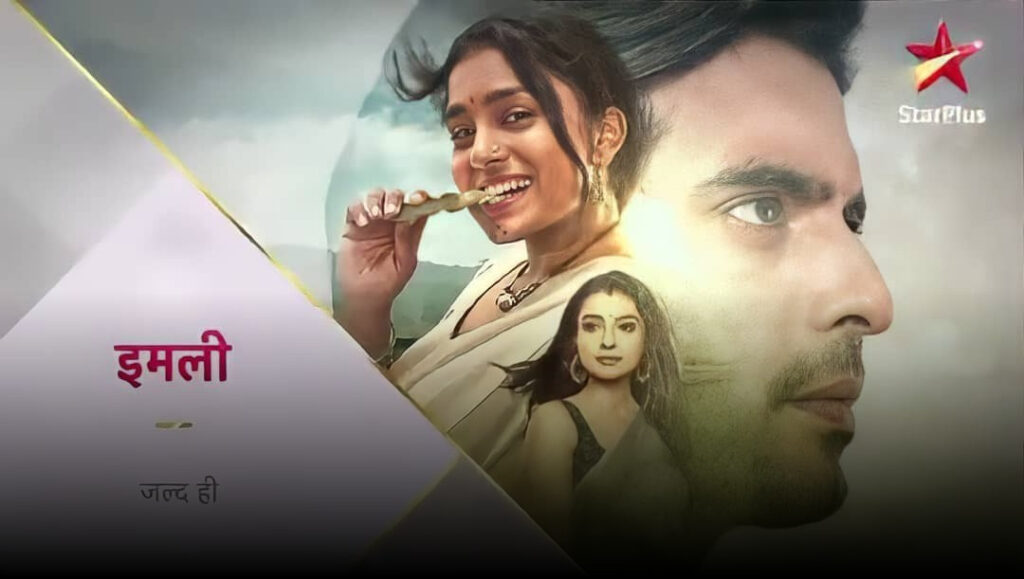 Imli Serial Cast, Star Plus New Show, Repeat Telecast Timing