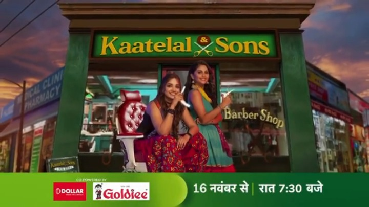 Kaatelal-and-Sons-Cast-Sab-tv-new-serial-timing-repeat-telecast-story-real-name