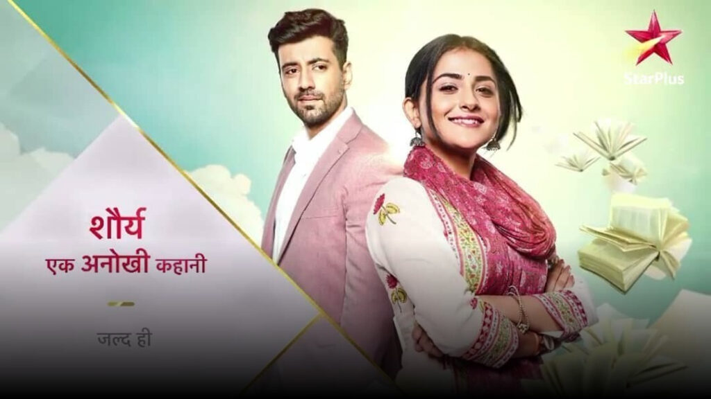 Shaurya Aur Anokhi Ki Kahani Cast, Star Plus Serial Repeat Telecast Timing