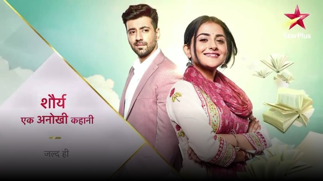 Shaurya-Cast-Star-Plus-New-Serial-Cast-Start-Date-Time-Repeat-Telecast-Timing
