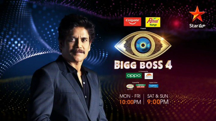 Bigg-Boss-4-Telugu-Winner-Top-5-Finalists-Grand-Finale-Runner-Up-Details