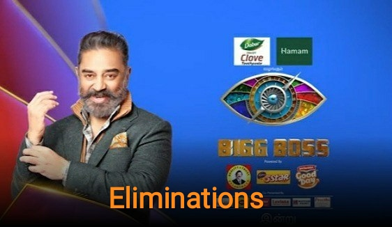 Bigg-Boss-Tamil-4-Elimination-Today-Eviction