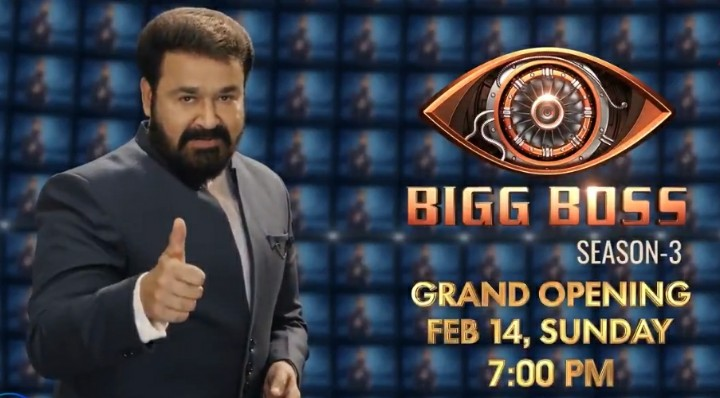 Bigg Boss Malayalam Season 3 Contestants List, Start Date