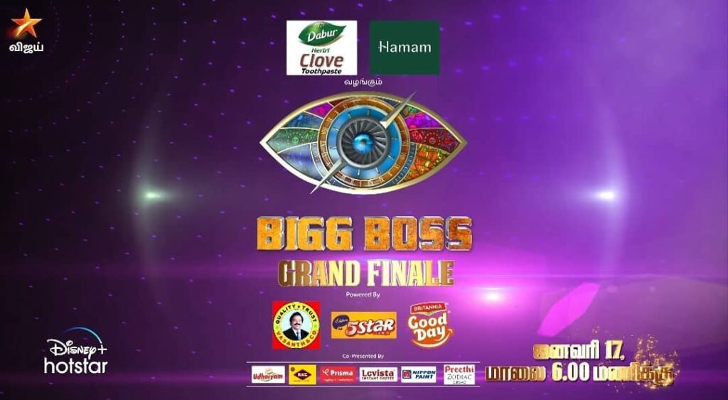 Bigg Boss Tamil 4 Winner, First Runner-up of Grand Finale | BB 2020