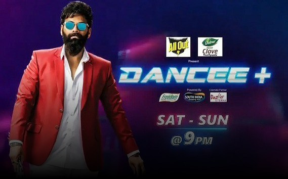 Dance-Plus-Telugu-Contestants-List-Star-Maa-Dancee-Plus