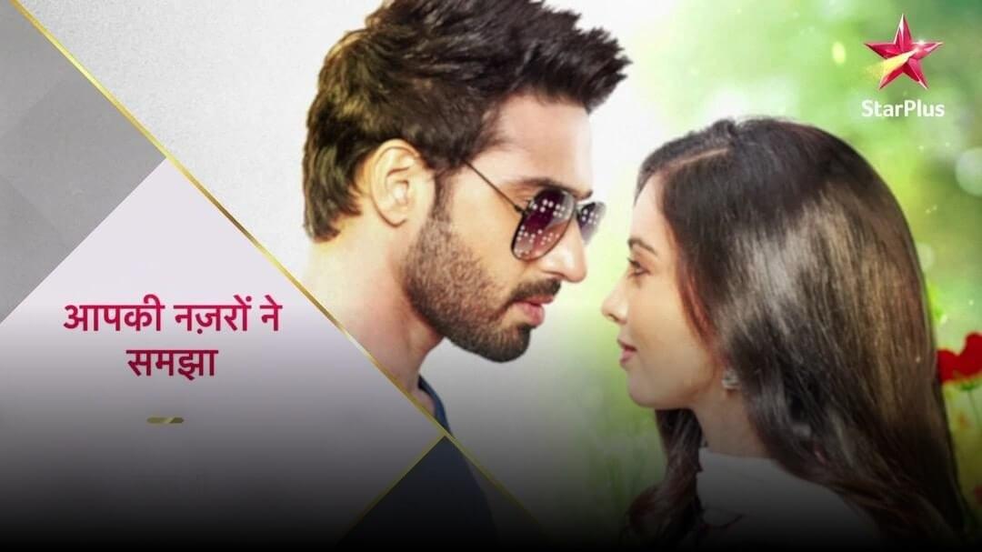 Aapki-Nazron-Ne-Samja-Cast-Star-Plus-Serial-Start-Date-Time