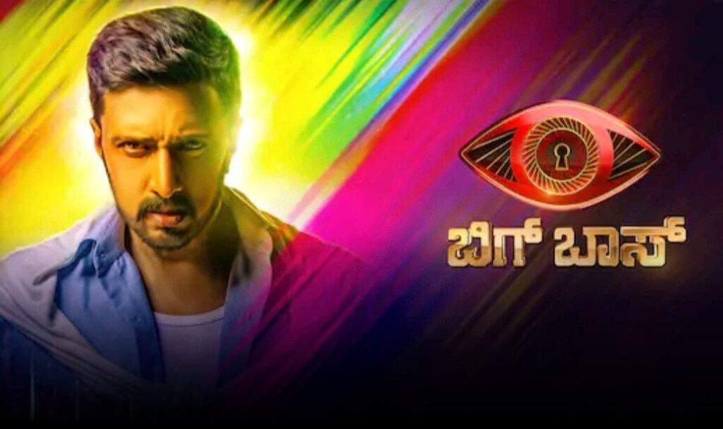 Bigg Boss Kannada 8 Contestants List, BBK 2021