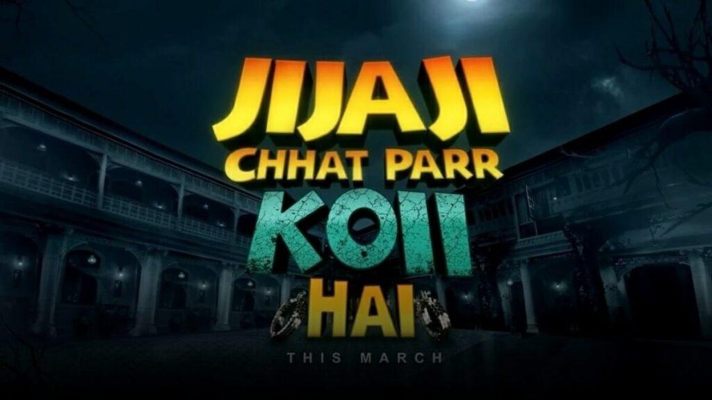 Jijaji Chhat Par Koi Hai Cast, SAB TV New Serial, Start Date