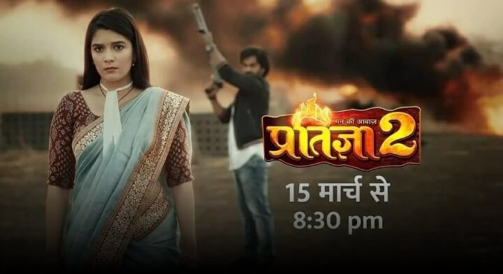 Pratigya-2-Cast-Star-Bharat-MannKiAwazPratigya-Real-name-Repeat-Telecast-Time-Channel