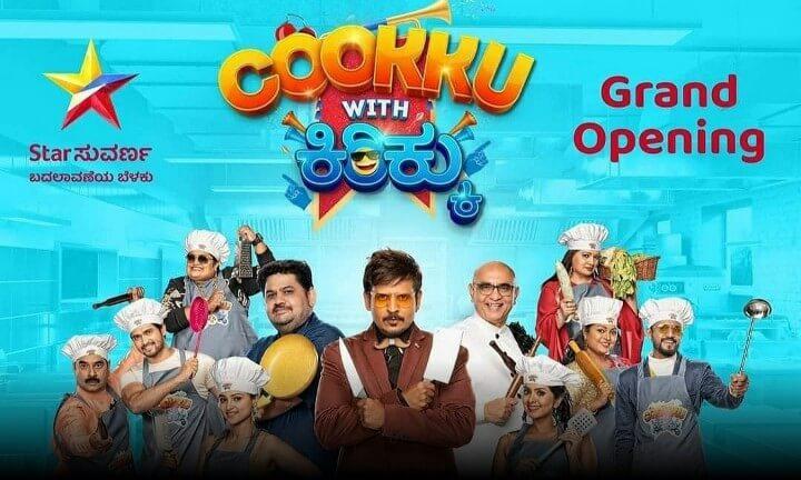 Cooku-With-Kirikku-Contestants-Kiriku-List-Judge-Timing