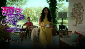 Kuch-Rang-Pyar-Ke-Aise-Bhi-Season-3-Cast-Real-names-Story-Start-Date-Time