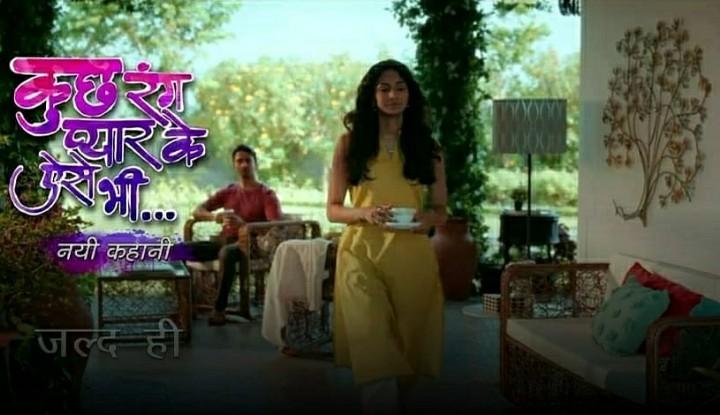 Kuch-Rang-Pyar-Ke-Aise-Bhi-Season-3-Cast-Real-names-Story-Start-Date-Time