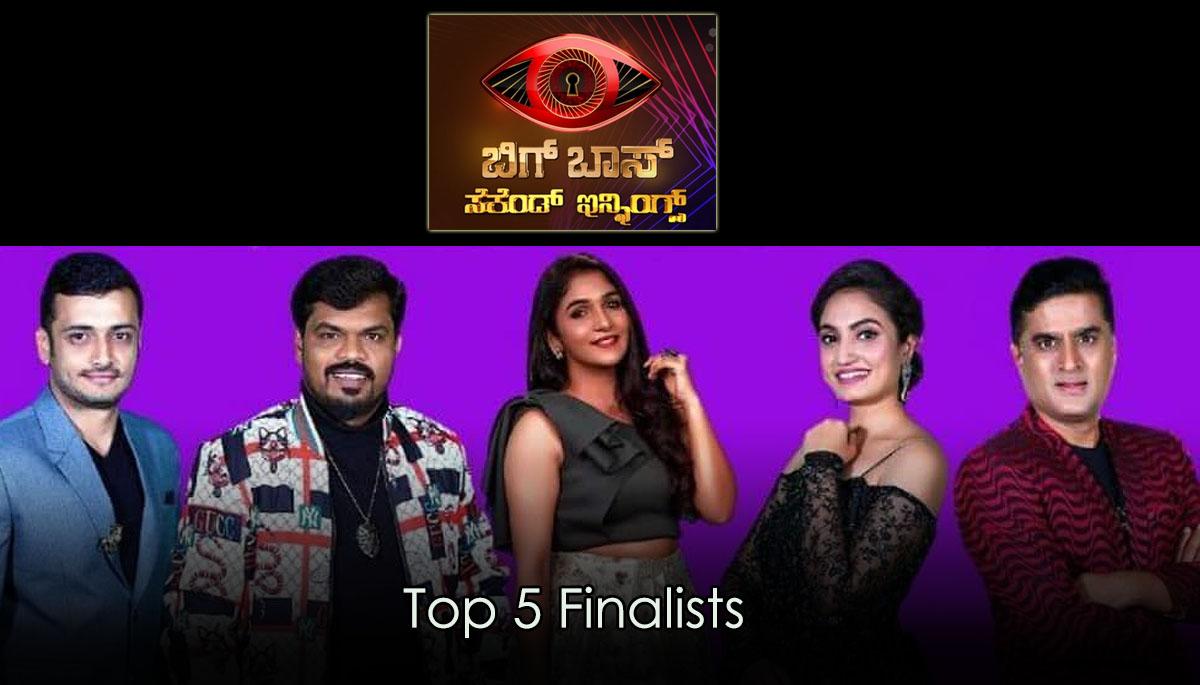Bigg-Boss-Kannada-8-Top-5-Finalists-of-BBK-2021-Grand-Finale