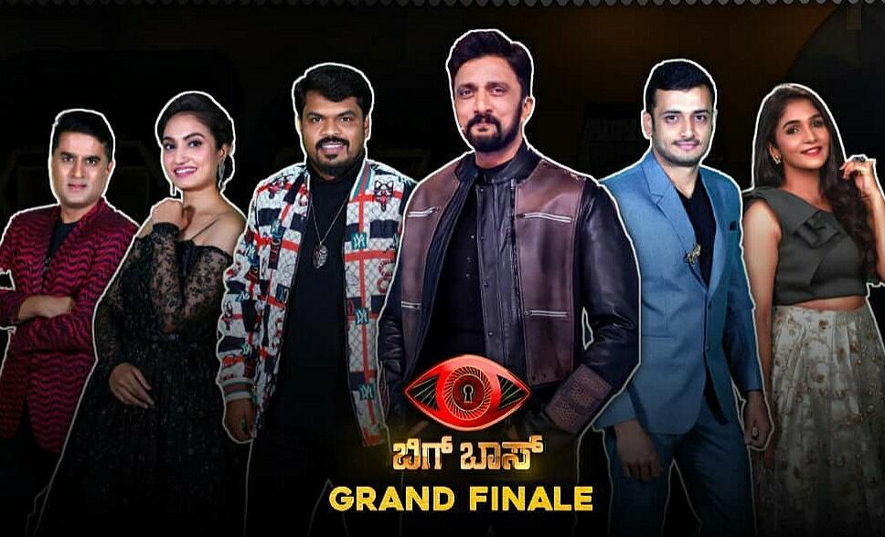 Bigg-Boss-Kannada-8-Winner-Name-1-Runner-up-Prize-Money