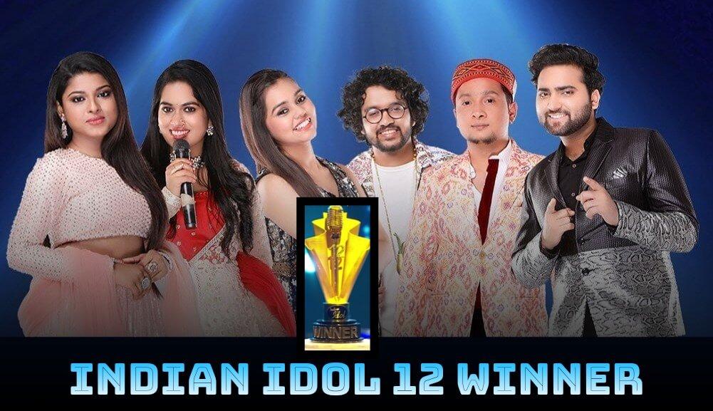 Indian-Idol-12-Winner-Runner-up-Name-Indian-Idol-2020-Winner-Prize-Money
