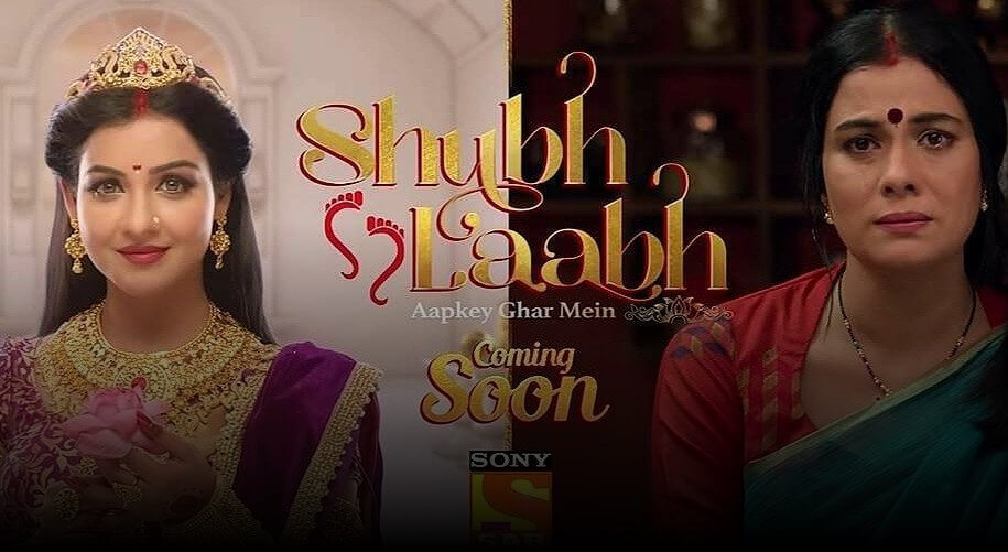 Shubh-Labh-Serial-Cast-SAB-TV-New-Show-Cast-Start-Date-Repeat-Telecast-Timing-Story