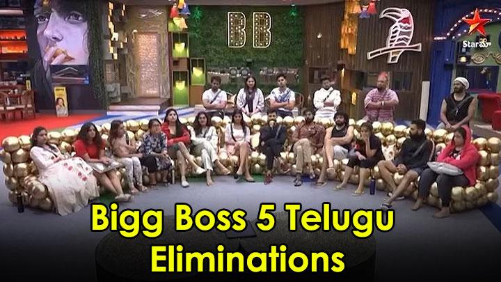 Bigg-Boss-Telugu-5-Elimination-Today-Nominated-Contestants-Of-This-Week-Bigg-Boss-Telugu-2021