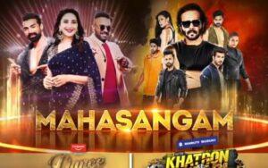 Khatron Ke Khiladi 11 Written Update 18 September 2021: Maha Sangam Begins – LIVE