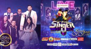 Super Singer 8 Winner, Runner-up Name | Grand Finale Finalists