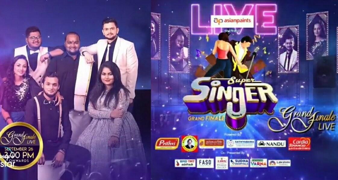 Super-Singer-8-Winner-Runner-Up-Names-Prize-Money-2021