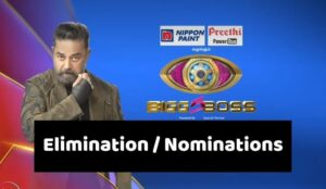Bigg Boss Tamil 5 Elimination, Nominated Contestants of the Week