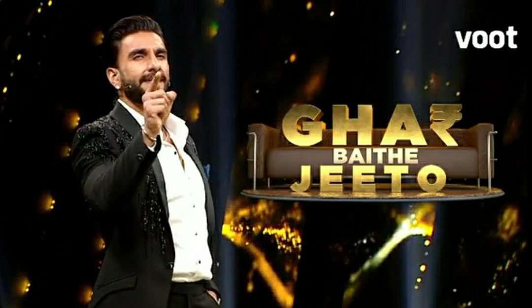 The-Big-Picture-Ghar-Baithe-Jeeto-Lakhpati-TBP-Ghar-Baithe-Jeeto-Jackpot-2021